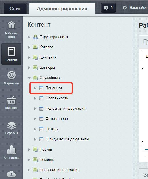 регистрация домена ru 99 рублей