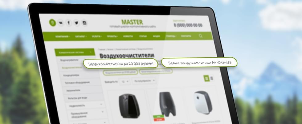1e0acb8633ec Как повысить удобство и увеличить конверсию сайта с помощью ...