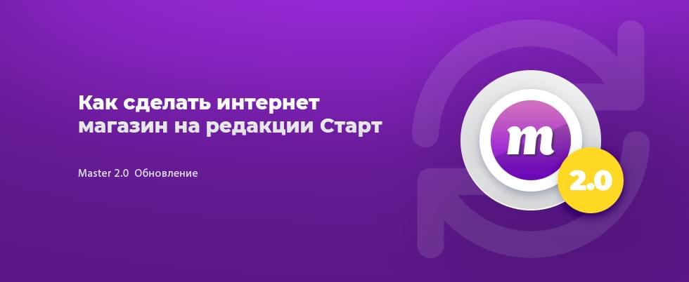 Интернет магазин старт набор для создания украшений для девочек nraviza челябинск