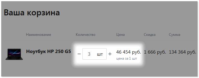 Цена до 3 шт.png