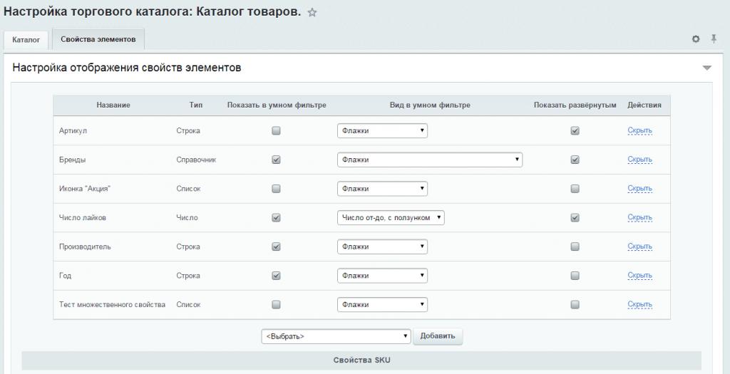 место регистрации домен