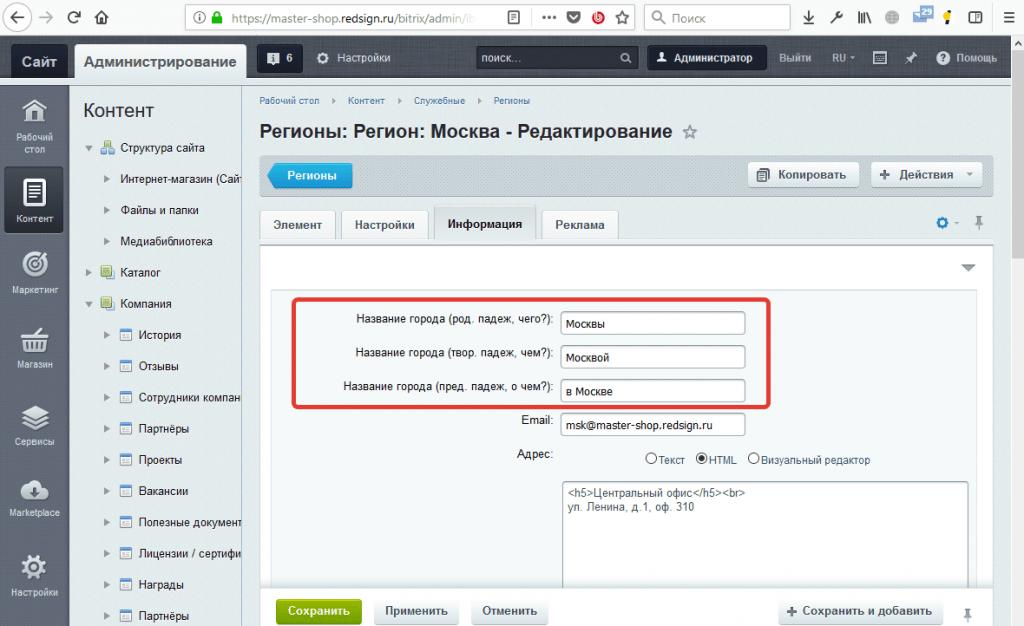 код для регистрация домен