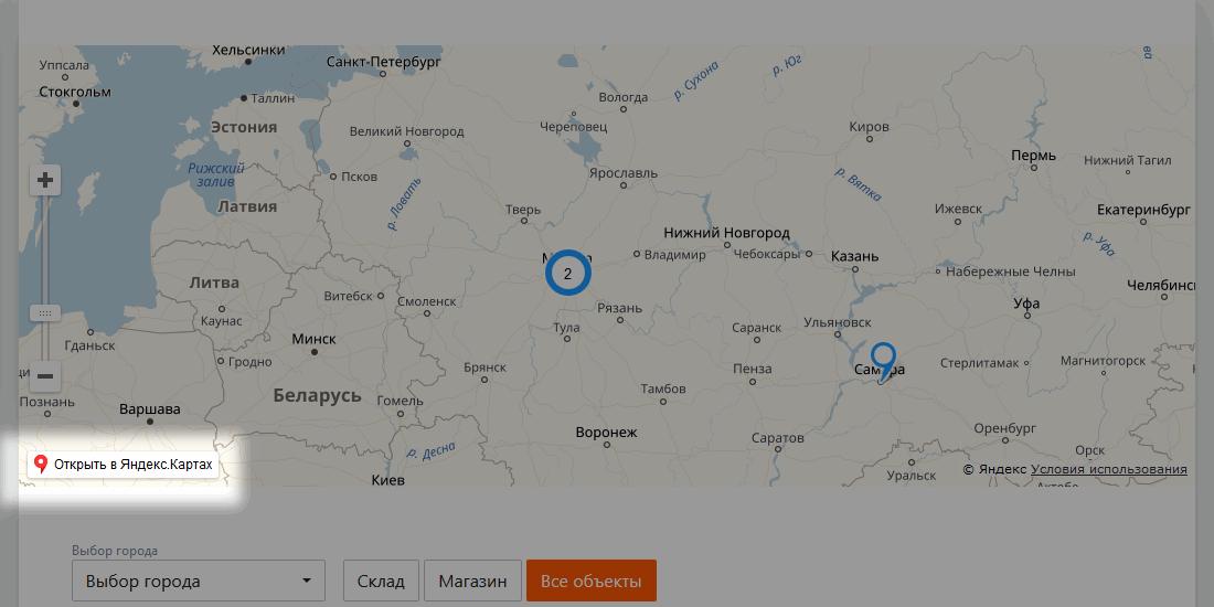 Яндекс.Карта.png
