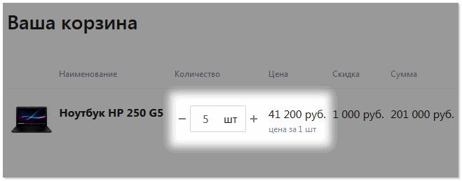 Цена до 6 шт.png