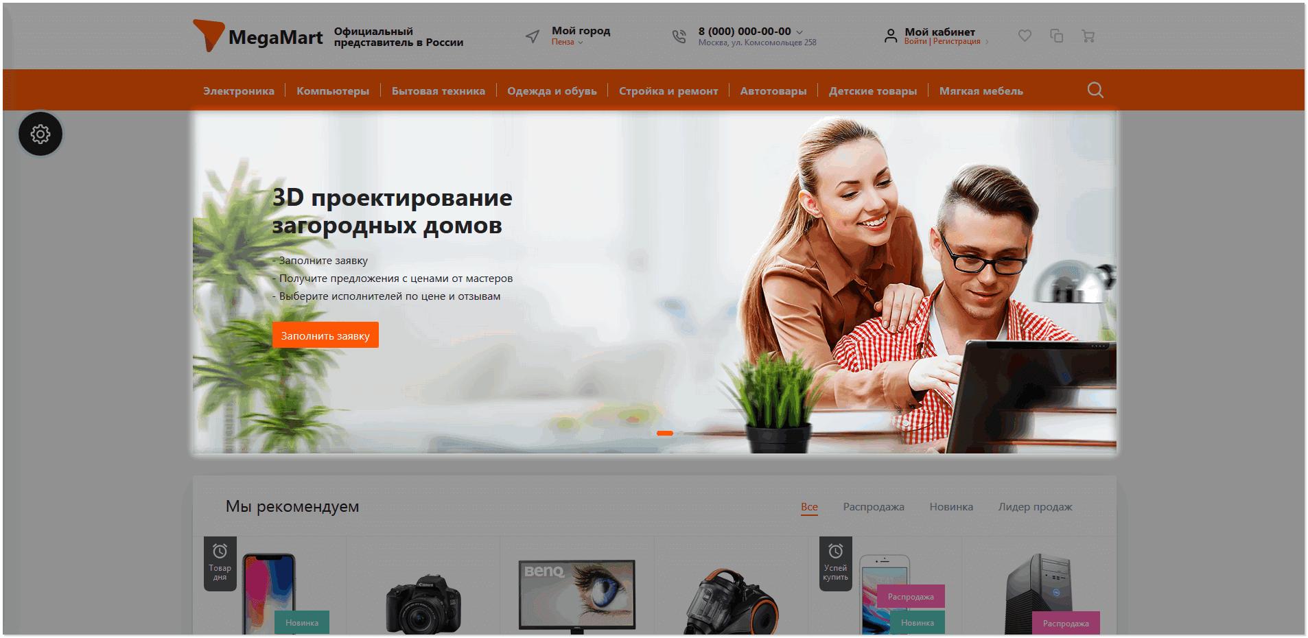 Сайт для ссылок на фото