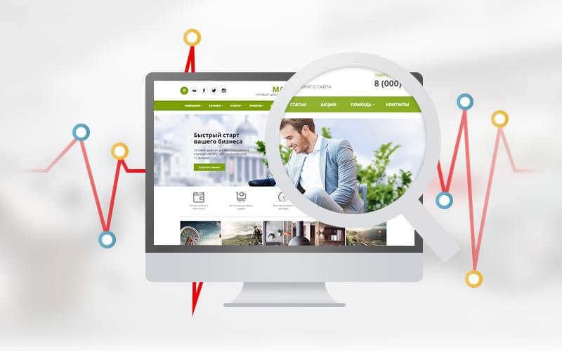0fe26633eb39 Чтобы понимать, что ваш интернет-магазин развивается в правильном  направлении, необходимо отслеживать и оценивать его работу.