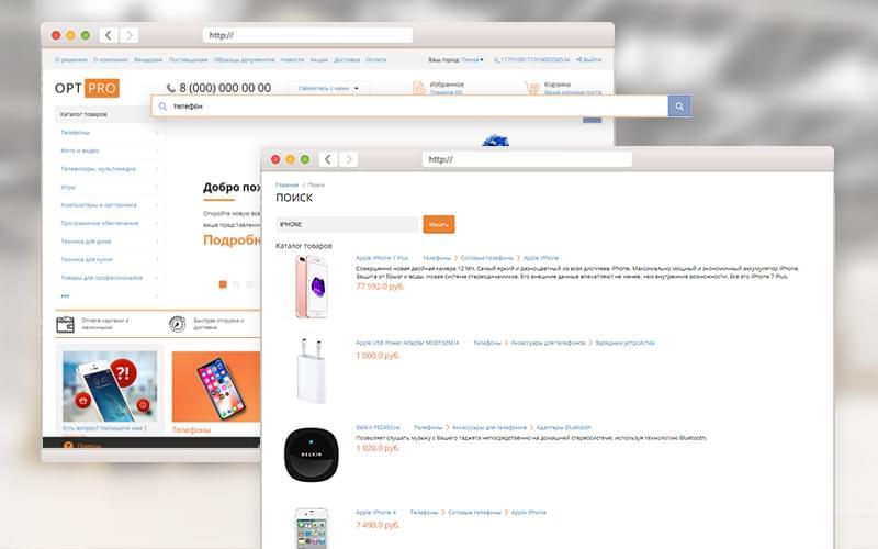 546b7994660 Поиск товаров на сайте имеет решающее значение для розничных интернет- магазинов